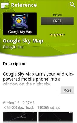 Обновление Android Market
