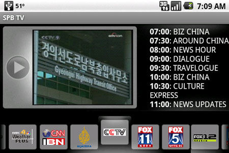 SPB TV Android