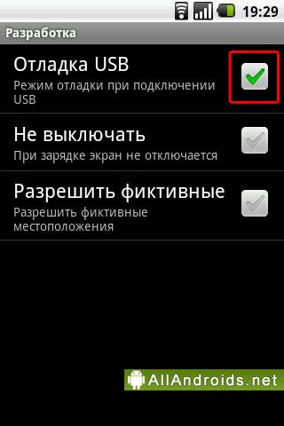 Установка приложений на SD карту Android